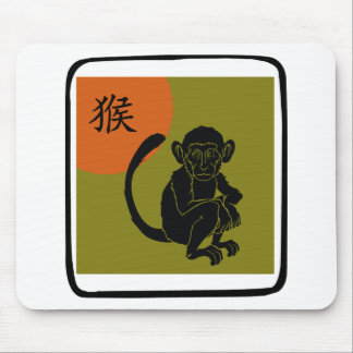 Year of The Monkey Mouse Pad