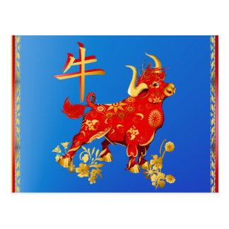 Year Of The Ox Postcard