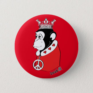 Year of the peaceful and loving Monkey King 2016 2 Inch Round Button
