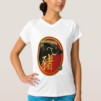 Year Of The Pig-Black Boar Oval Shirts