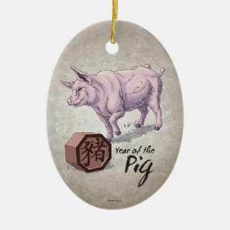 Year of the Pig (Boar) Chinese Zodiac Art Ceramic Ornament