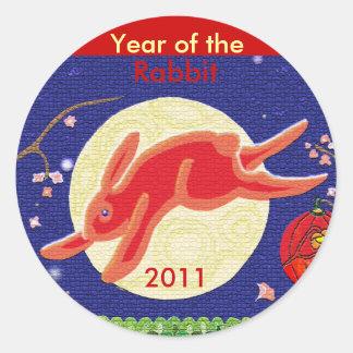 Year of the Rabbit 2011 Round Sticker
