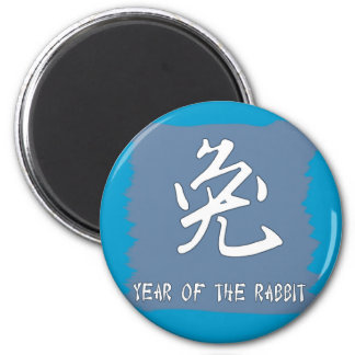 YEAR OF the RABBIT Blue Calligraphy 2 Inch Round Magnet