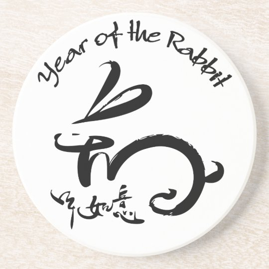 Year of the Rabbit - Chinese Lunar New Year Coaster