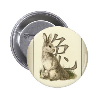 Year Of The Rabbit Chinese New Year 2 Inch Round Button