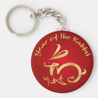 Year of the Rabbit Chinese New Year Version II Keychain