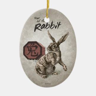 Year of the Rabbit Chinese Zodiac Art Ceramic Ornament