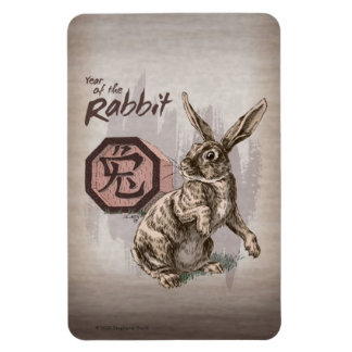 Year of the Rabbit Chinese Zodiac Art Magnet