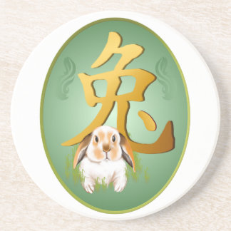 Year Of The Rabbit Coaster