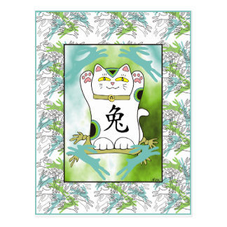 Year of the Rabbit Neko in Oasis Pool Blue Postcard