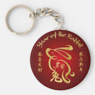 Year of the Rabbit - Prosperity Keychain