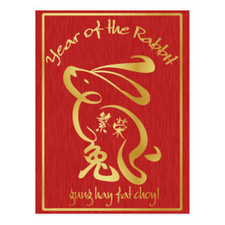 Year of the Rabbit - Prosperity Postcard
