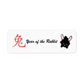 Year of the Rabbit Return Address Label