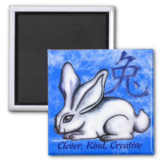 Year of the Rabbit Square Magnet