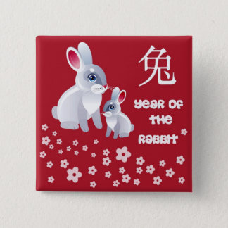 Year of the Rabbit . Two Rabbits 2 Inch Square Button