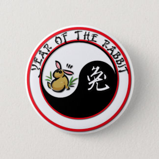Year of the Rabbit - yinyang 2 Inch Round Button