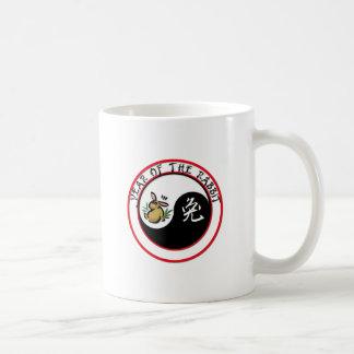 Year of the Rabbit - yinyang Coffee Mug