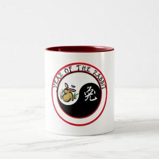 Year of the Rabbit - yinyang Two-Tone Coffee Mug