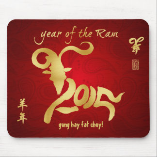 Year of the Ram - Chinese New Year 2015 Mousepad