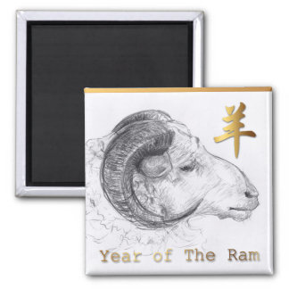 Year of The Ram Chinese New Year Zodiac Magnet