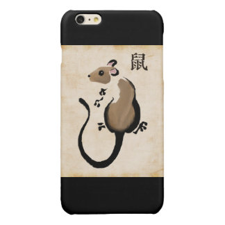 Year of the Rat iphone Case