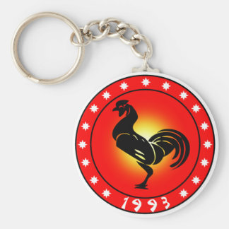 Year of the Rooster 1993 Keychain