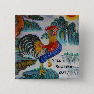 Year of the Rooster 2017 2 Inch Square Button