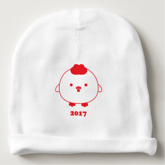 Year of the Rooster 2017 Baby Beanie Hat