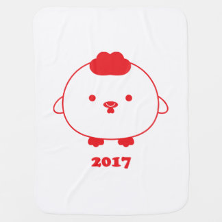 Year of the Rooster 2017 Baby Blanket