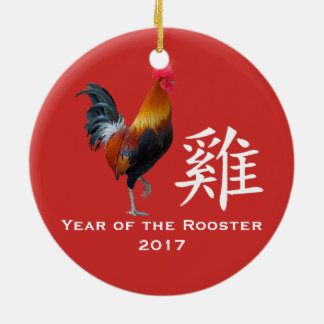 Year of the Rooster 2017 Chinese New Year Ornament