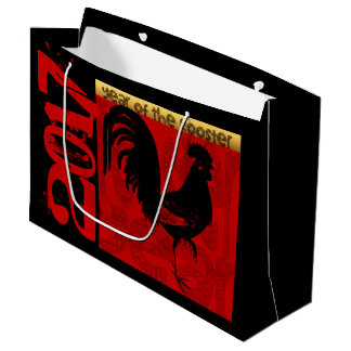 Year of The Rooster 2017 Large Gift Bag 1