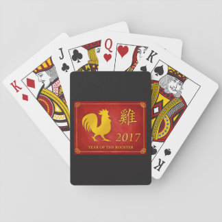Year of the Rooster 2017 Playing Cards