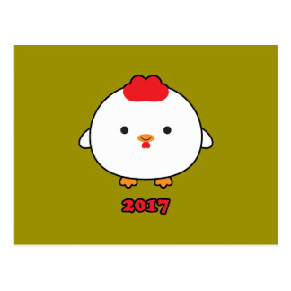 Year of the Rooster 2017 Postcard