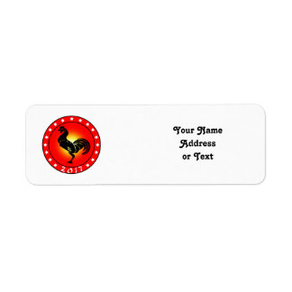Year of the Rooster 2017 Return Address Label