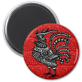 Year of the rooster 2 inch round magnet
