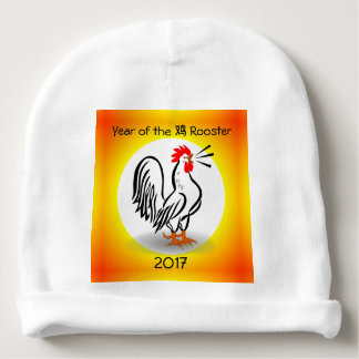 YEAR OF THE ROOSTER baby beanie