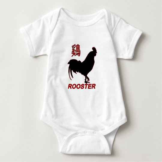 Year of the Rooster - Chinese New Year Baby Bodysuit
