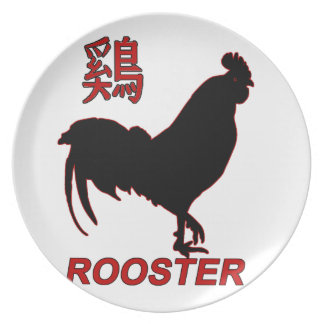Year of the Rooster - Chinese New Year Dinner Plates