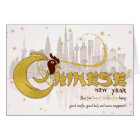 Year of the Rooster Chinese New Year Gold 'n Brown Card