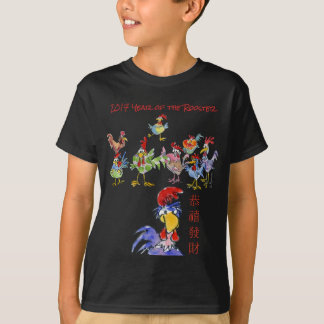 Year of the Rooster Chinese New Year Kids Dark T-Shirt