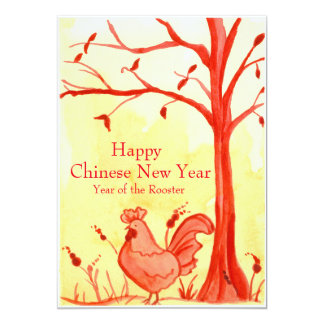 """Year of the Rooster Chinese New Year Party 5"""" X 7"""" Invitation Card"""