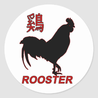 Year of the Rooster - Chinese New Year Round Sticker