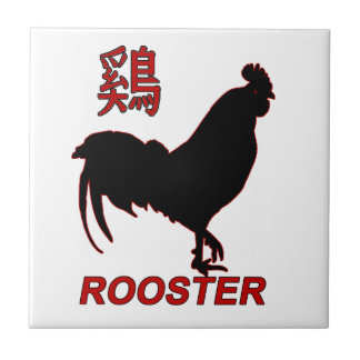 Year of the Rooster - Chinese New Year Tile