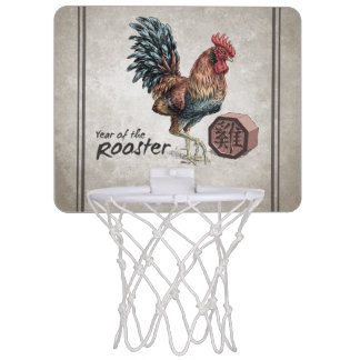 Year of the Rooster Chinese Zodiac Art Mini Basketball Hoop