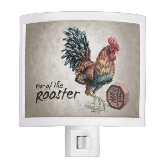 Year of the Rooster Chinese Zodiac Art Night Lite