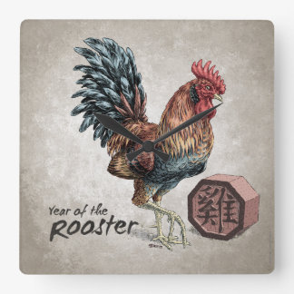 Year of the Rooster Chinese Zodiac Art Square Wall Clock