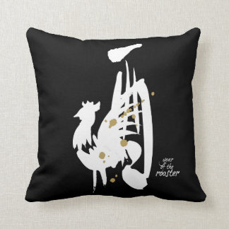 Year of the Rooster - Chinese Zodiac Throw Pillow