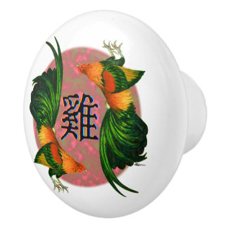Year of the Rooster Circle Ceramic Knob