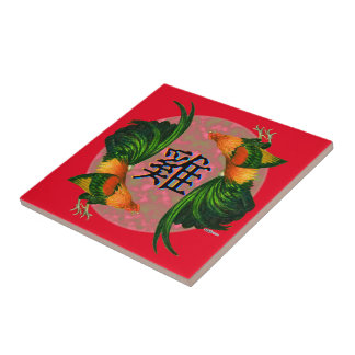 Year of the Rooster Circle Ceramic Tile