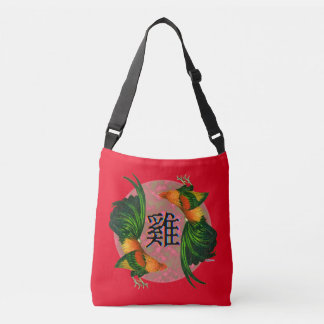 Year of the Rooster Circle Crossbody Bag